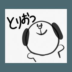 [LINEスタンプ] 配信わんこ