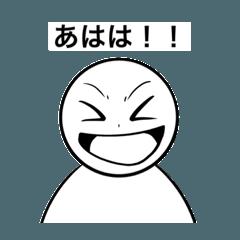 [LINEスタンプ] 表情豊かな白人間 日常会話