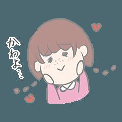 [LINEスタンプ] そばかすみつあみ娘あみちゃんのオタク生活