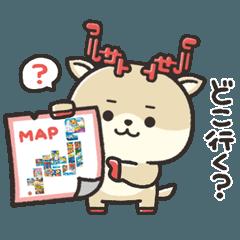 [LINEスタンプ] 旅のお供【タビジカ】