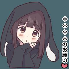 [LINEスタンプ] くるみちゃん。17.5(カスタム)