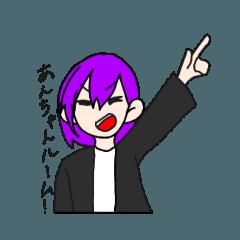 [LINEスタンプ] あんちゃんルーム(オールスター☆)