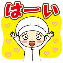 [LINEスタンプ] 給食室のゆきちゃん(秋冬ver.)