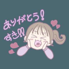 [LINEスタンプ] おともだちすたんぷっ!