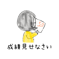 [LINEスタンプ] 受験生親用スタンプとおまけの敬語スタンプ