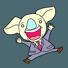 [LINEスタンプ] コアラの総理 パート2!