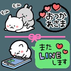 [LINEスタンプ] ゆるねことうさぎの省スペーススタンプ♡
