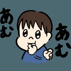 [LINEスタンプ] 我が家の幼児語