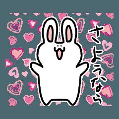 [LINEスタンプ] 可愛いウサギイ第3弾ですよ!敬語ですよ!