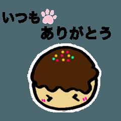 [LINEスタンプ] お気持ちパン屋さん