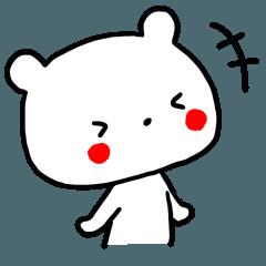 [LINEスタンプ] クマしろ