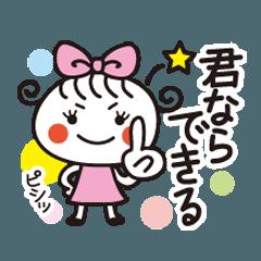 [LINEスタンプ] ほっこりガール☆男前編