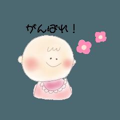 [LINEスタンプ] 応援Baby