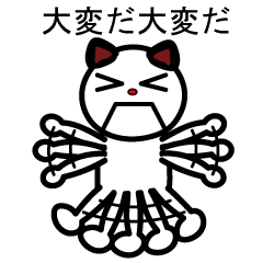 [LINEスタンプ] 表現が懐かしい動物たち