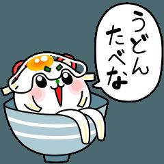 [LINEスタンプ] うどんの妖精!