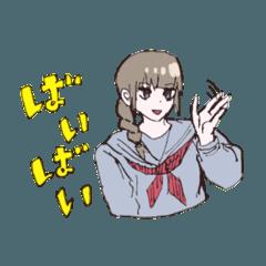 [LINEスタンプ] かわいいセーラー服女子!