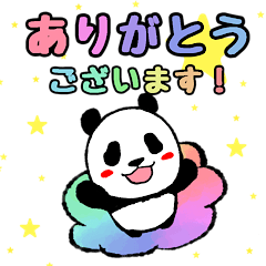 [LINEスタンプ] 可愛い!楽しい!パンダのスタンプ