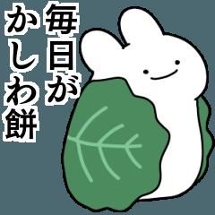 [LINEスタンプ] 新・情緒不安定動物16