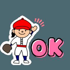 [LINEスタンプ] 少女野球①