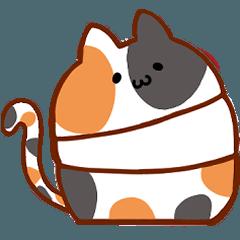 [LINEスタンプ] 動物マリトッツォのゆるスタンプ