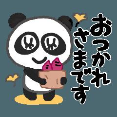 [LINEスタンプ] 楽しいパンダの1日