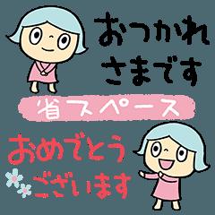 [LINEスタンプ] 省スペース☆オリプル