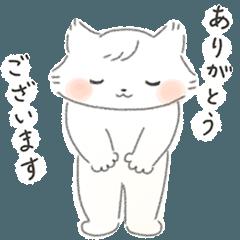 [LINEスタンプ] 無難に真面目に一生懸命なネコさん