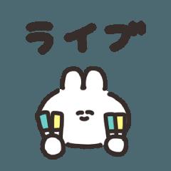 [LINEスタンプ] うさちゃんスケジュールスタンプ オタク編