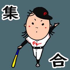 [LINEスタンプ] 野球女子 ぺっぺこ