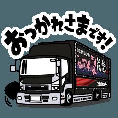 [LINEスタンプ] 花魁JAPAN[vol.02]