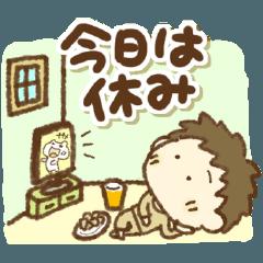 [LINEスタンプ] しおんの気持ち②日常会話