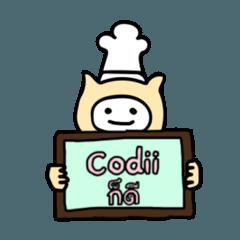 [LINEスタンプ] ペロリ団 タイ大好きコンイープンCodii ver