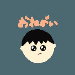 [LINEスタンプ] かわいい♡絵文字スタンプ