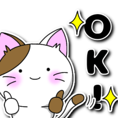 [LINEスタンプ] 猫♡ちょっと浮き出る♡デカ文字