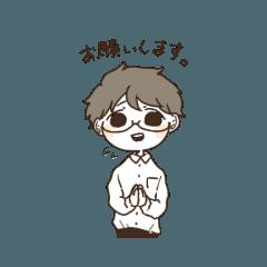 [LINEスタンプ] びじつぶ男子