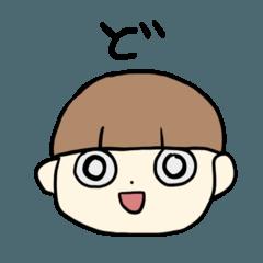 [LINEスタンプ] まっちんスタンプ