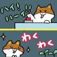 [LINEスタンプ] 半分サイズ☆お茶目な犬のホタテスタンプ