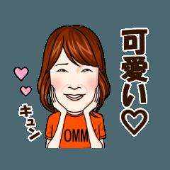 [LINEスタンプ] 大阪マダ厶TOMMY