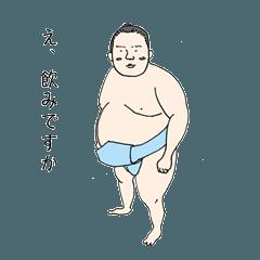 [LINEスタンプ] サラリーマンのお相撲さん