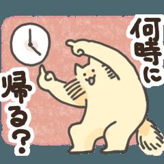 [LINEスタンプ] ひげのおおい猫■残業する夫に送るスタンプ