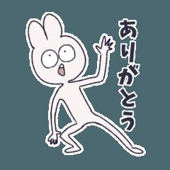 [LINEスタンプ] めじからウサギ