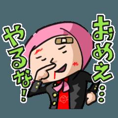 [LINEスタンプ] 突撃!まろやかサトル Vol.1