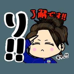 [LINEスタンプ] コンビニスタッフ専用 女性編1【Fタイプ】