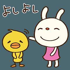 [LINEスタンプ] 励ます☆てるてるうさぎ