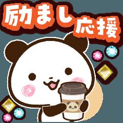 [LINEスタンプ] パンダ&ひよこ やさしい励まし・応援