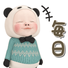 [LINEスタンプ] 【動く】パンダタオル【毎日・便利】